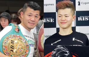 亀田興毅氏(左)と那須川天心