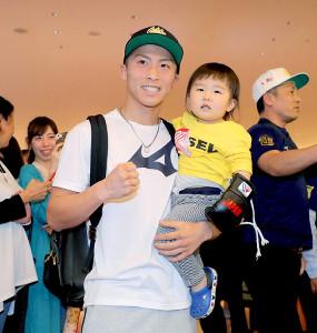 羽田空港に帰国した井上尚弥(左)は長男・明波くんの出迎えを受け、笑顔を見せた