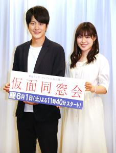 出演ドラマの取材会を行った溝端淳平と瀧本美織