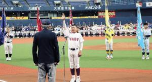 参加144チームを代表して選手宣誓を行った和歌山岩出・立尾主将