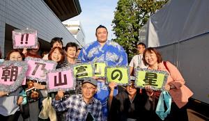 10勝目を挙げ、熱烈なファンに囲まれ笑顔を見せる朝乃山(中央後方=カメラ・矢口 亨)