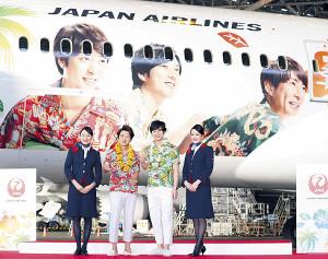 新ジェット機のお披露目に感激した大野智(左から2人目)と松本潤(同3人目)