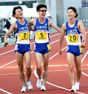3人全員で入賞を果たし、笑顔を見せる山梨学院大の(左から)遠山航平、近藤良亮、鈴木勝治