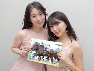 日本ダービーの予想をした森咲智美(右)と薄井しお里はサートゥルナーリアを本命に選んだ(カメラ・相川 和寛)