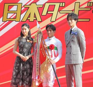 プレゼンターの松坂桃李(右)、土屋太鳳(左)と記念写真を撮る浜中俊騎手