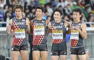 世界リレーの800メートルリレーで5位に入賞した(左から)藤光謙司、田村朋也、永田駿斗、宮本大輔