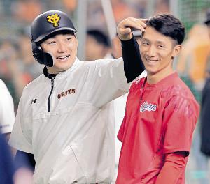 26日、試合前に昨年まで同チームだった丸(左)と談笑する西川