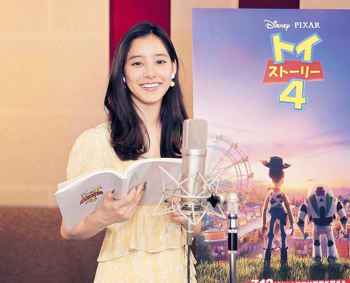 新木優子、声優に初挑戦「トイ・ストーリー4」日本語版に