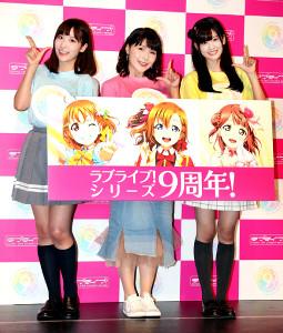 笑顔でポーズを決める(左から)伊波杏樹、新田恵海、大西亜玖璃(カメラ・斉野民好)