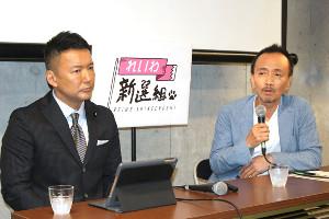 「れいわ新選組」の公認候補者となった蓮池透氏(右)と山本太郎代表