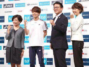 MGC出場選手発表会見に出席した(左から)野口みずきさん、神野大地、瀬古利彦氏、高橋尚子さん