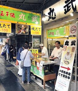 この日も通常営業で、多くの人が訪れた「丸武」