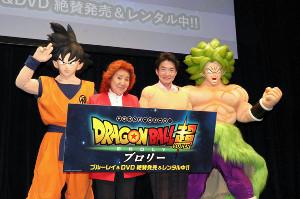 イベントに登場した(左から)孫悟空、野沢雅子、島田敏、ブロリー