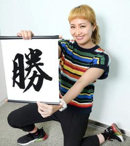 なでしこジャパンにエールを送った丸山桂里奈(カメラ・竜田 卓)
