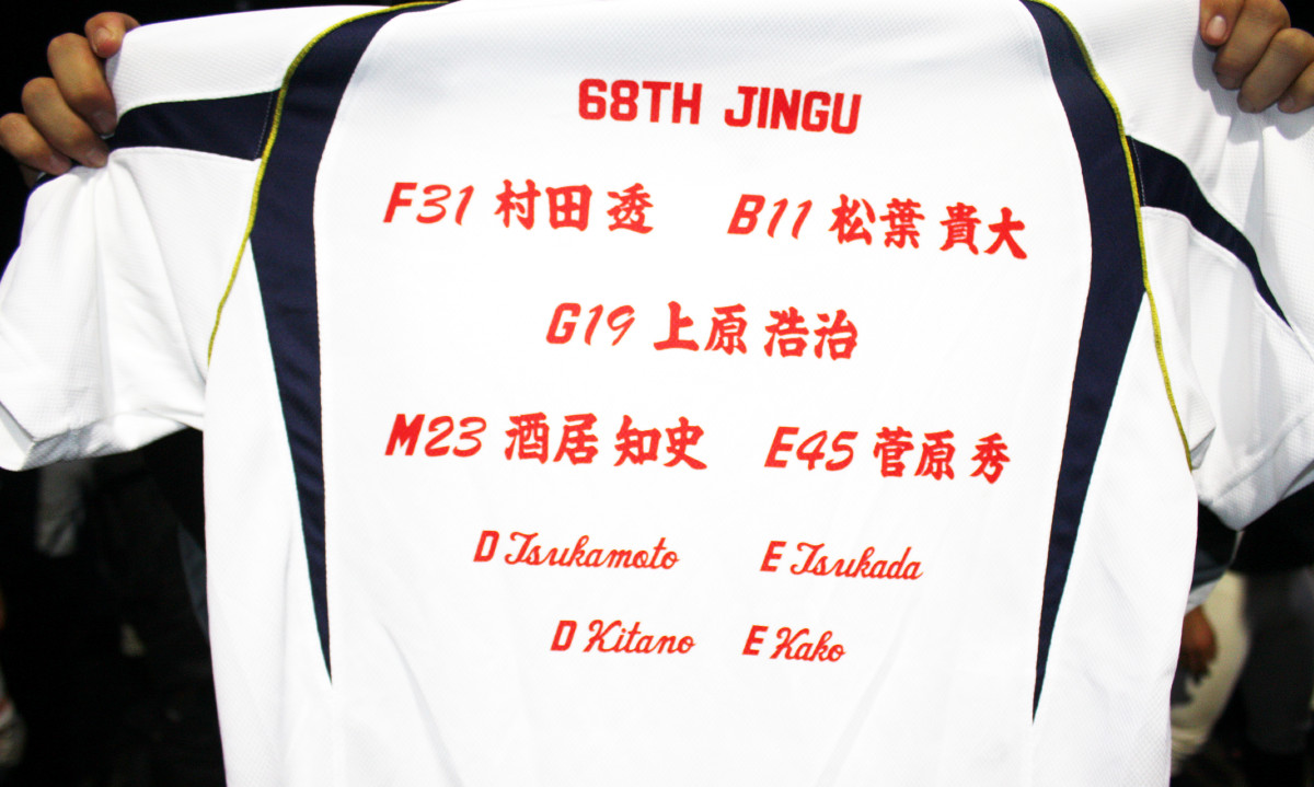 OBの上原氏らから贈られたTシャツ