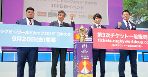 優勝杯をお披露目した(左から)畠山健介、舘ひろし、櫻井翔、五郎丸歩