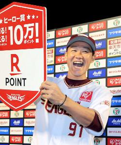 今季初勝利のお立ち台で、賞品のボードを手に笑顔の久保(カメラ・越川 亘)