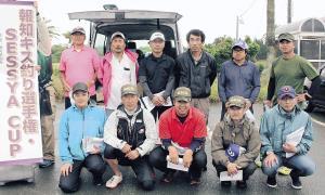 キス釣り選手権 決勝進出を果たした(前列左から)朝倉、福田、太田、真木、大前、(後列左から)伊藤、鈴木、右高、小松、吉田、渡辺の各選手