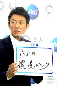 会見に出席した松岡修造