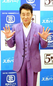55周年記念ライブを行った五木ひろし