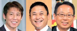 殿堂入りした(左から)西野朗氏、佐々木則夫氏、岡田武史氏