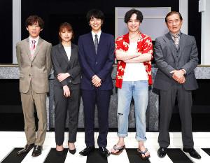 公演前に会見を行った(左から)葉山昴、中島早貴、飯島寛騎、鈴木勝吾、田中健