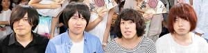 「KANA-BOON」のメンバー(右端が飯田祐馬)