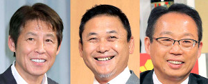 日本サッカー殿堂に掲額された(左から)西野朗、佐々木則夫、岡田武史
