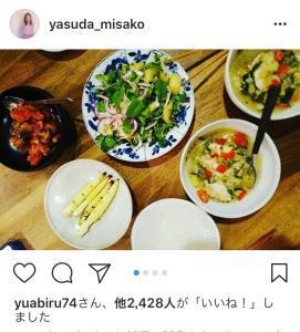 インスタグラムより@yasuda_misako