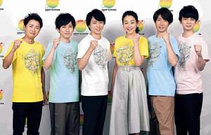 チャリティーパーソナリティーに決まった浅田真央さん(左から4人目)と番組を盛り上げることを誓った嵐の(左から)大野智、二宮和也、櫻井翔、(1人おいて)相葉雅紀、松本潤