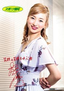 横浜アリーナ公演でトップ娘役として始動する宝塚歌劇花組・華優希。サインには元雪組トップ・音月桂の言葉をしたためた