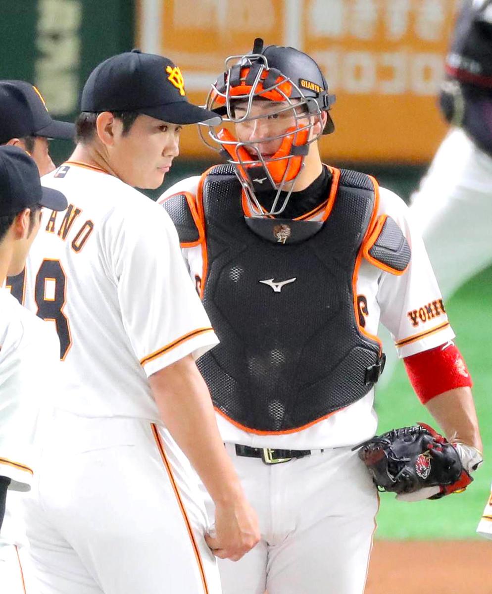 試合中、炭谷(右)と話す菅野
