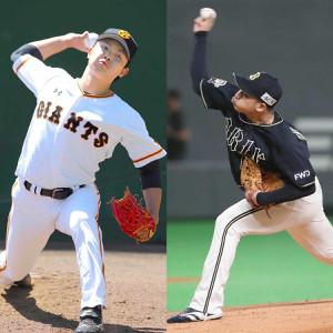 巨人・高田(左)とオリックス・榊原