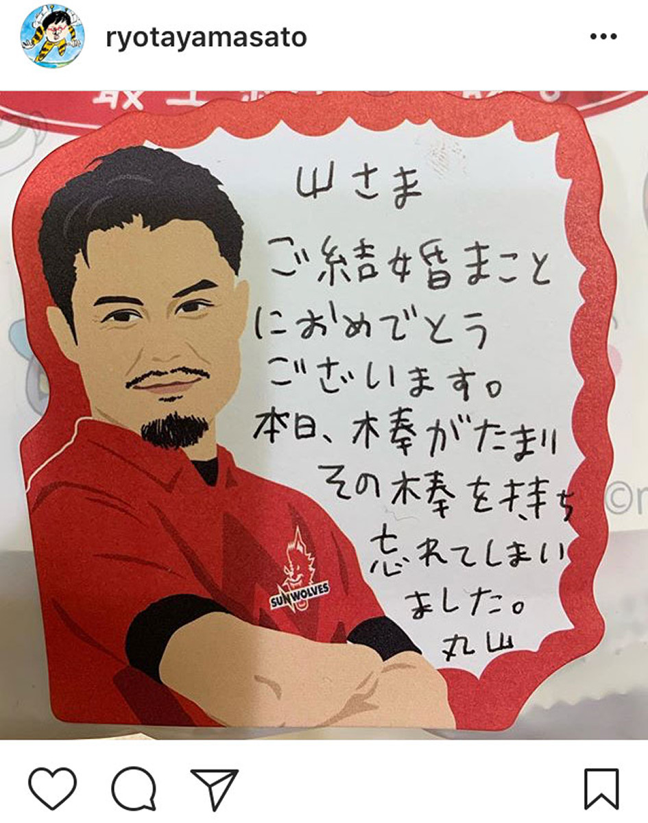 丸山 桂 里奈 手紙