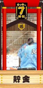 ロッテの公式グッズストアに設置される「鈴木ラッキー7神社」のイメージ