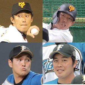 トレードが成立した(上段左から)巨人・吉川光、宇佐見と(下段左から)日本ハム・鍵谷、藤岡