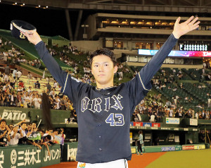 初完封勝利を挙げ、ファンの声援に応えるオリックス・山本