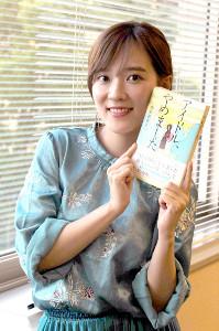 「アイドル、やめました。AKB48のセカンドキャリア」で、元AKBグループの第二の人生を紹介した大木亜希子さん