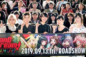 舞台あいさつを行った(左から)吉田有里、金元寿子、愛美、工藤晴香、前島亜美