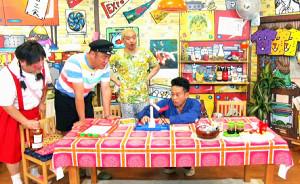 宮迫博之の謹慎で撮り直された「松本家の休日」の6日放送分。(左から)さだ、たむらけんじ、松本人志、宮川大輔(ABCテレビ提供)