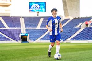 ポルト移籍が決まった中島(FC PORTO提供)