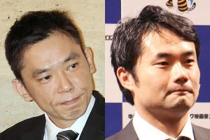 「爆笑問題」の太田光(左)と杉村太蔵