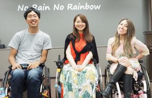 講演会を開いた(左から)三代達也氏、小澤綾子、中嶋涼子