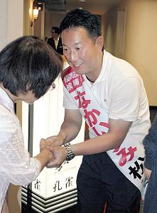 支援者らと握手を交わす中泉松司氏