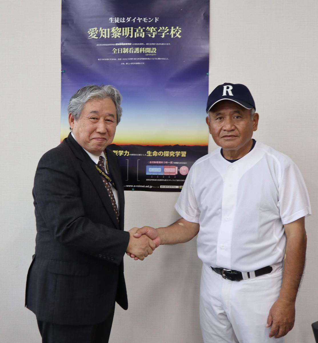 愛知黎明・井上毅校長(左)と握手する金城孝夫監督