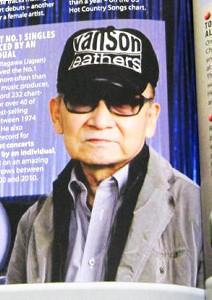 ジャニー喜多川社長