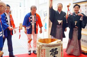 神戸・新開地の落語専門劇場「喜楽館」のオープン1周年を、鏡開きで祝った桂米団治(右端)、笑福亭仁智(右から2人目)ら