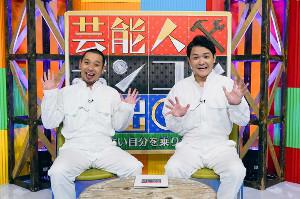 「芸能人ポンコツ脱出GP~できない自分を乗り越えろ~」のMCを務める千鳥(C)テレビ東京