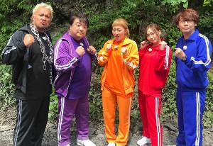 (左から)真壁刀義、彦摩呂、丸山桂里奈、SKE48・須田亜香里、三四郎・小宮浩信(C)テレビ東京