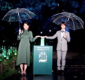 横澤夏子と翔
